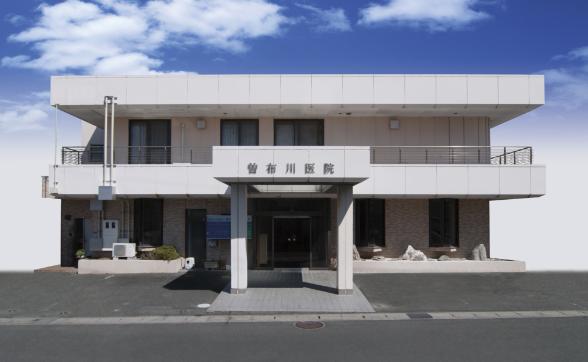 曽布川医院の外観